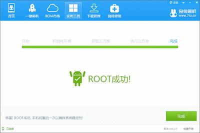 Cara Termudah Root Vivo Y15 Menggunakan PC