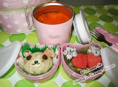 casa bento, chawanmushi, kids, lunch box, cookforfamily