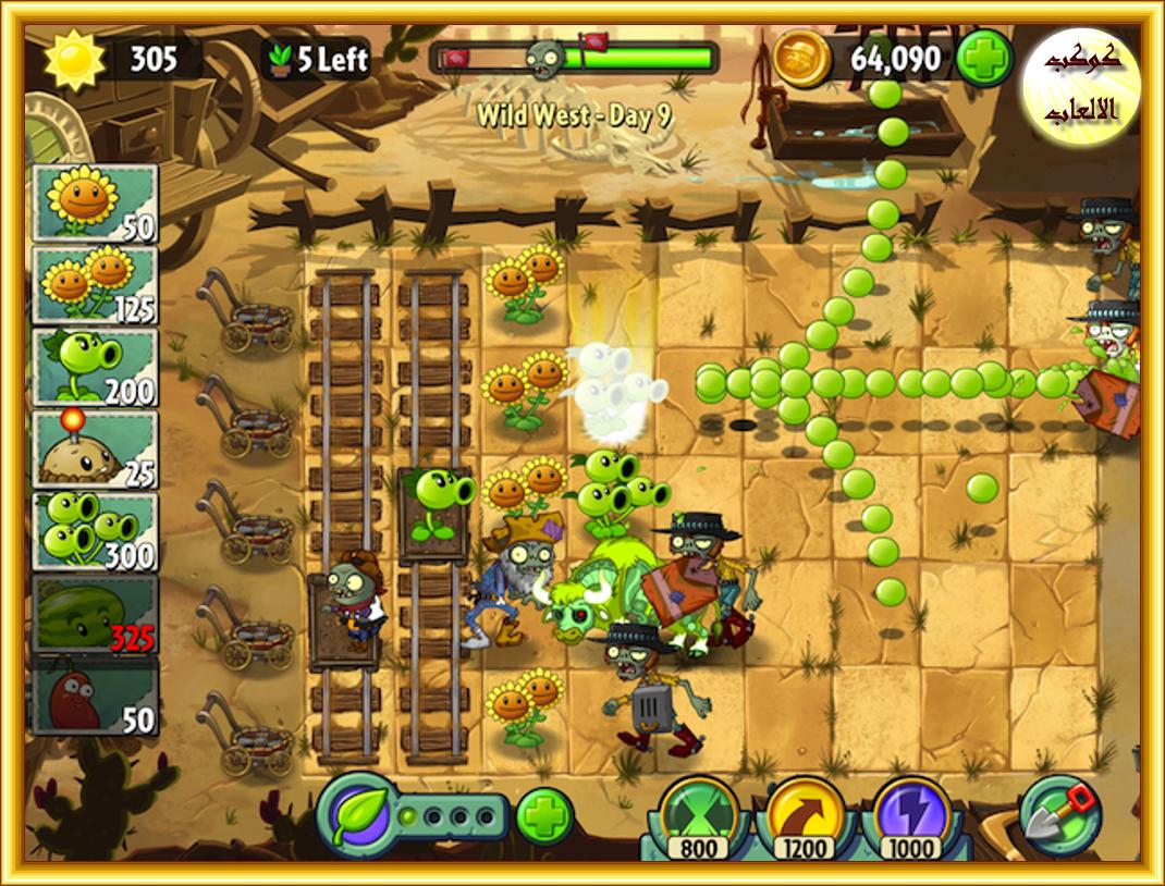 تحميل العاب الزومبى والنباتات 2015  Download Free games