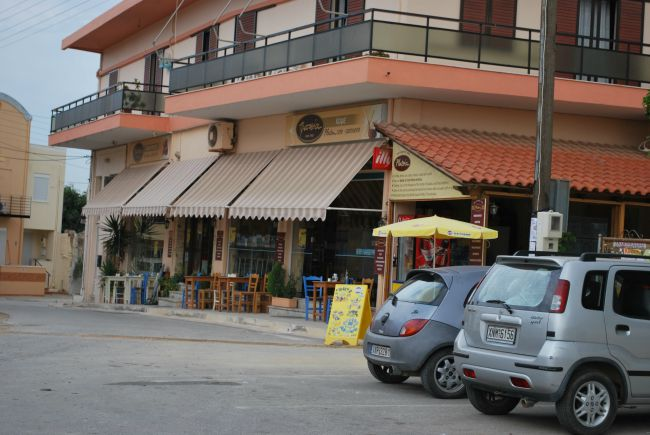 picture of taverna Plateia in Galatas, Crete