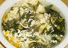 Seaweed and Egg Soup