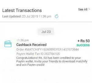 rs50-free-PayTM-cash-by-Matchify