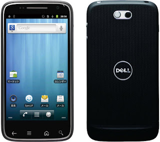 Dell Streak Pro 101DL Android Smartphone Price, Features And Specs