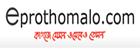 http://epaper.prothom-alo.com