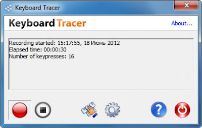 Keyboard Tracer 1.94 + Serial