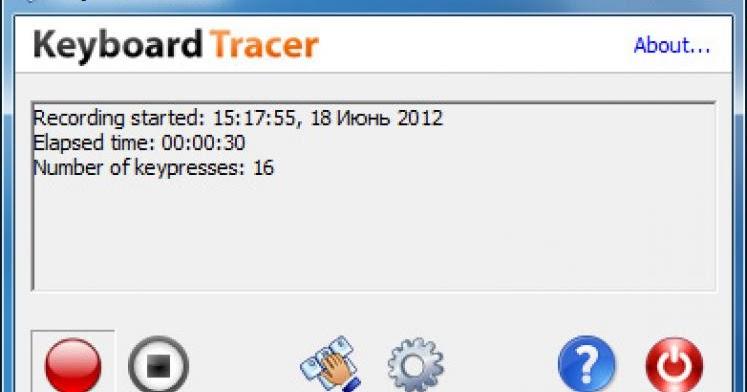 keyboard tracer crack