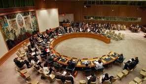 arti Dewan Keamanan PBB