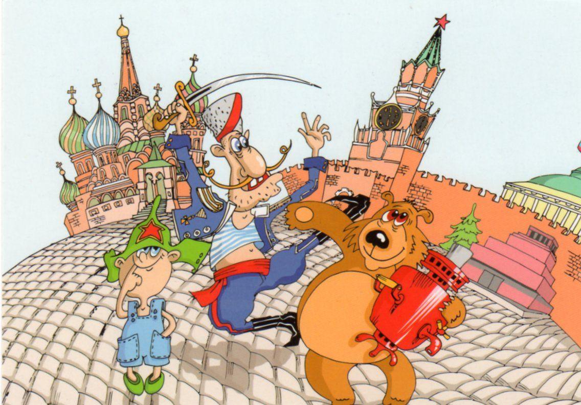 Petites fen tres sur le monde cartoon russe for Mondial fenetre