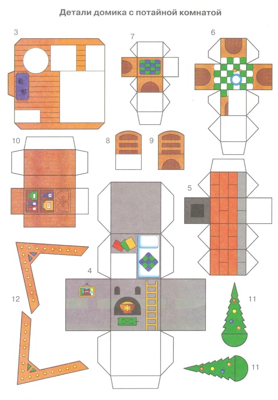 Домик для животных схема
