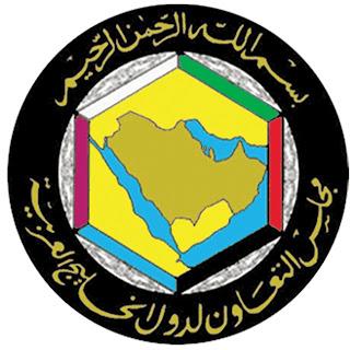 la proxima guerra consejo cooperacion golfo logo CCG
