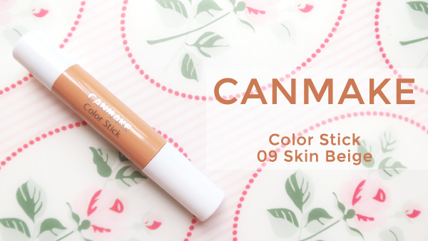 Canmake Color Stick Concealer