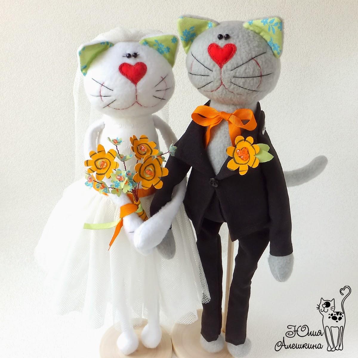 Коты жених и невеста