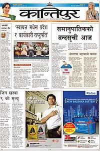 Online portal news from nepal online nepali news news of nepal news