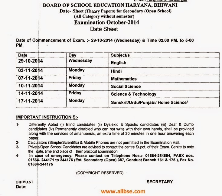 10th date sheet of Haryana open school