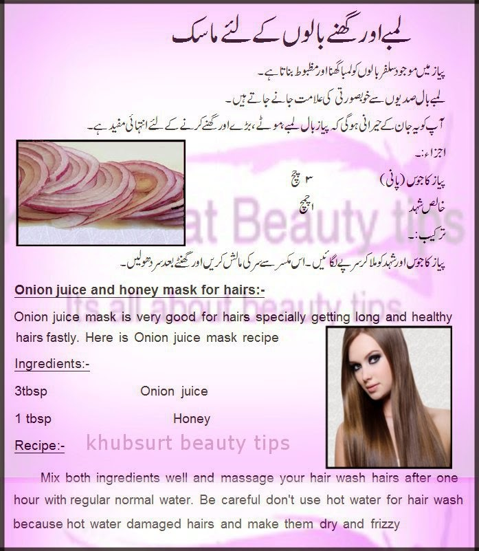 Use onion juice for hair growth