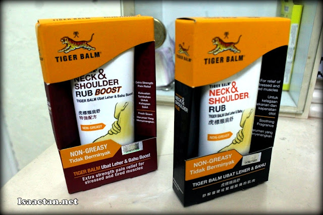 The latest packaging for Tiger Balm Neck and Shoulder Rub products