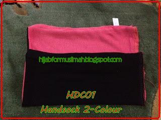 handsock dwi-colour
