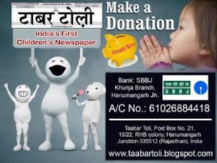 For Donators