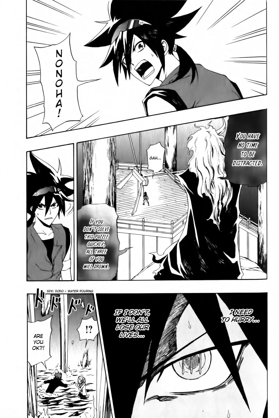 Phi Brain - Kami no Puzzle - Chapter 3