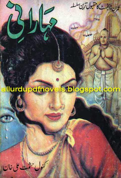 the pathans by ghani khan pdf