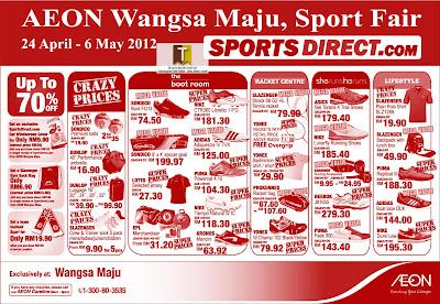 SportsDirect.com Sports Fair AEON