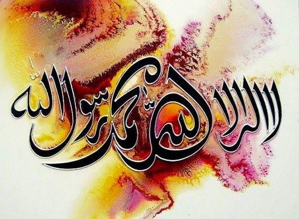 Kalma Tayyaba Calligraphy - Islam Competition August 2015