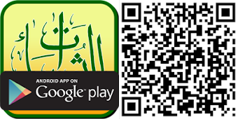 Apps di Google Play