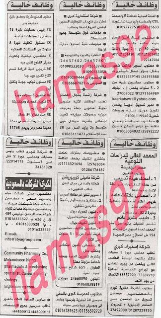 http://2.bp.blogspot.com/-r7awezNyNw8/UfuK-P7mwJI/AAAAAAAA9VE/3l64Ie_nqzc/s1600/6.jpg