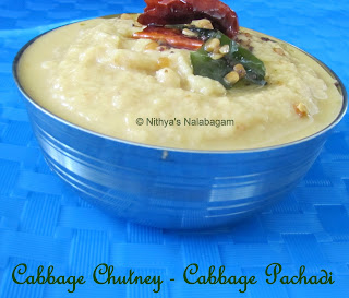 Cabbage chutney - Cabbage pachadi