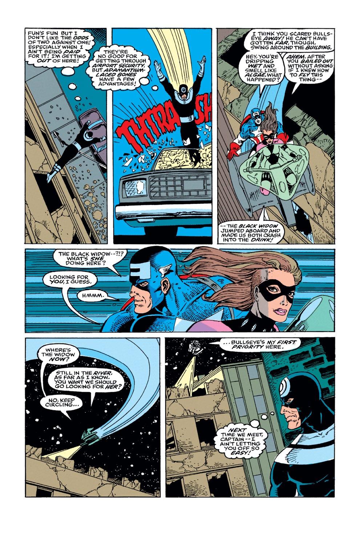Captain America (1968) Issue #374 #307 - English 8