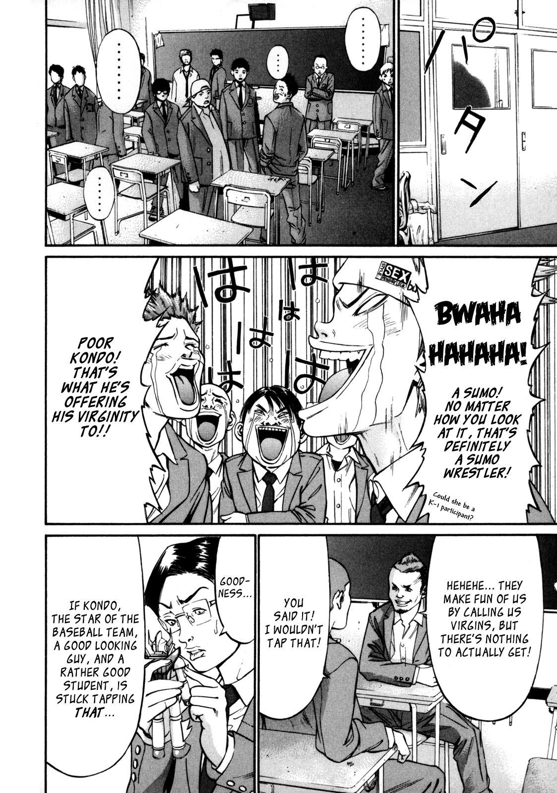 Saru Lock - Chapter 23