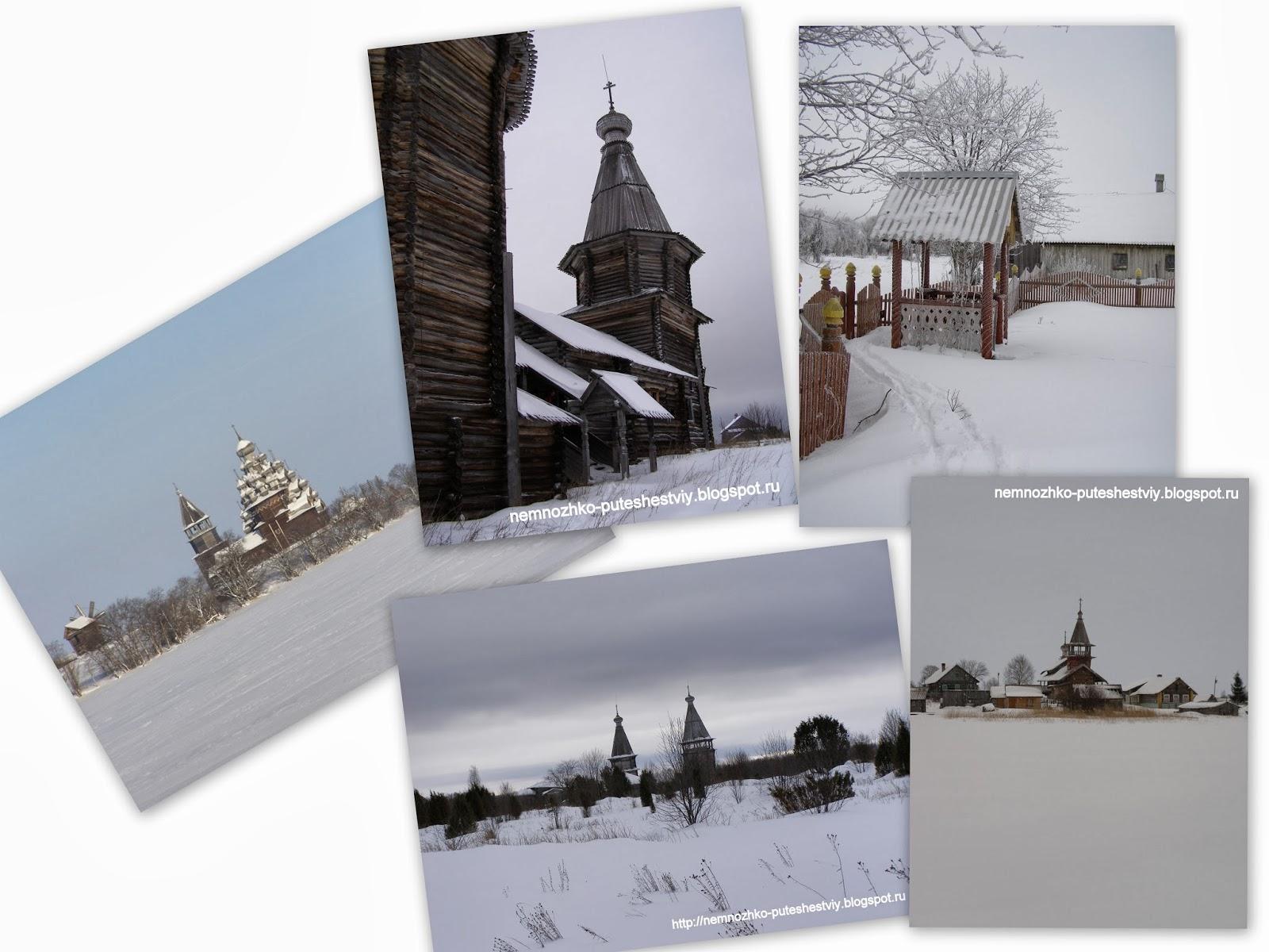 Заонежье зимой