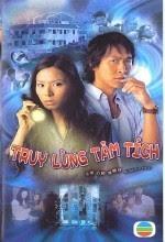 Truy Lùng Tăm Tích - Phim ...