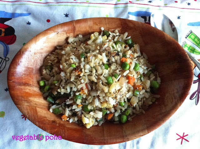 Vegetable Poha | Easy Breakfast recipe