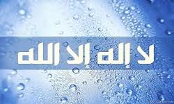 Pesona Muslim