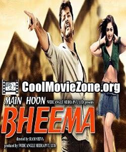 Main Hoon Bheema (2015) Hindi Movie