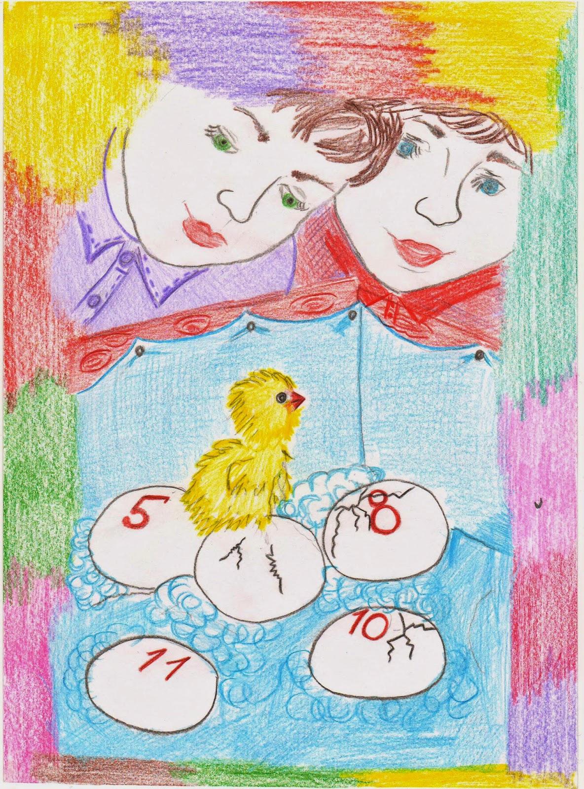 Рисунки к рассказам носова веселая семейка