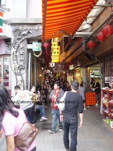 Popular Post - How to go to Jiufen from Ruifang Station, Taiwan