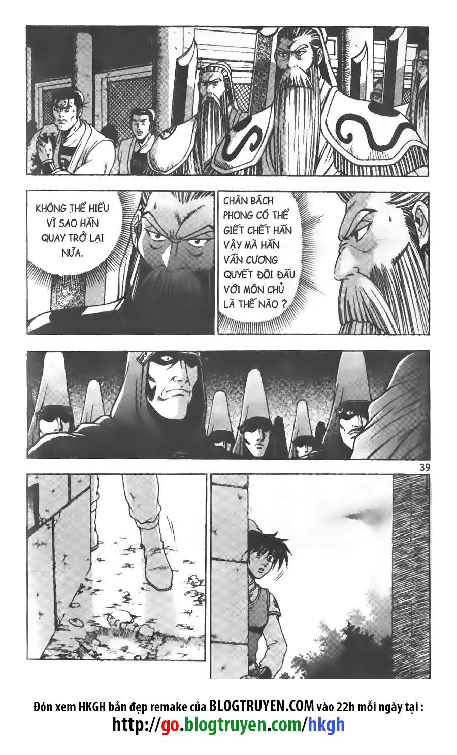 Hiệp Khách Giang Hồ chap 209 Trang 12 - Mangak.info