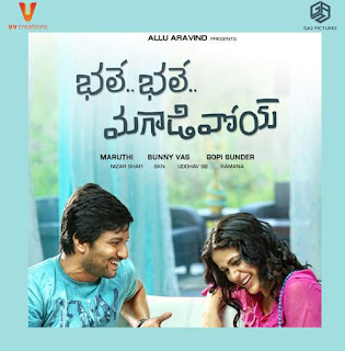 Bale Bale Magadivoi Telugu movie songs free download