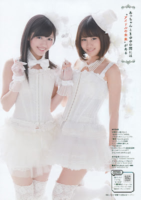 AKB48 Atsuko Maeda and Mayu Watanabe