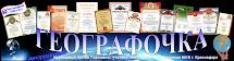 Блог классного руководителя - Лилии Павловны Казанцевой