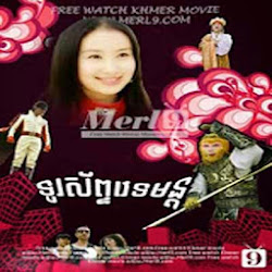[ Movies ] Toursapt Vet Mon - Khmer Movies, chinese movies, Series Movies