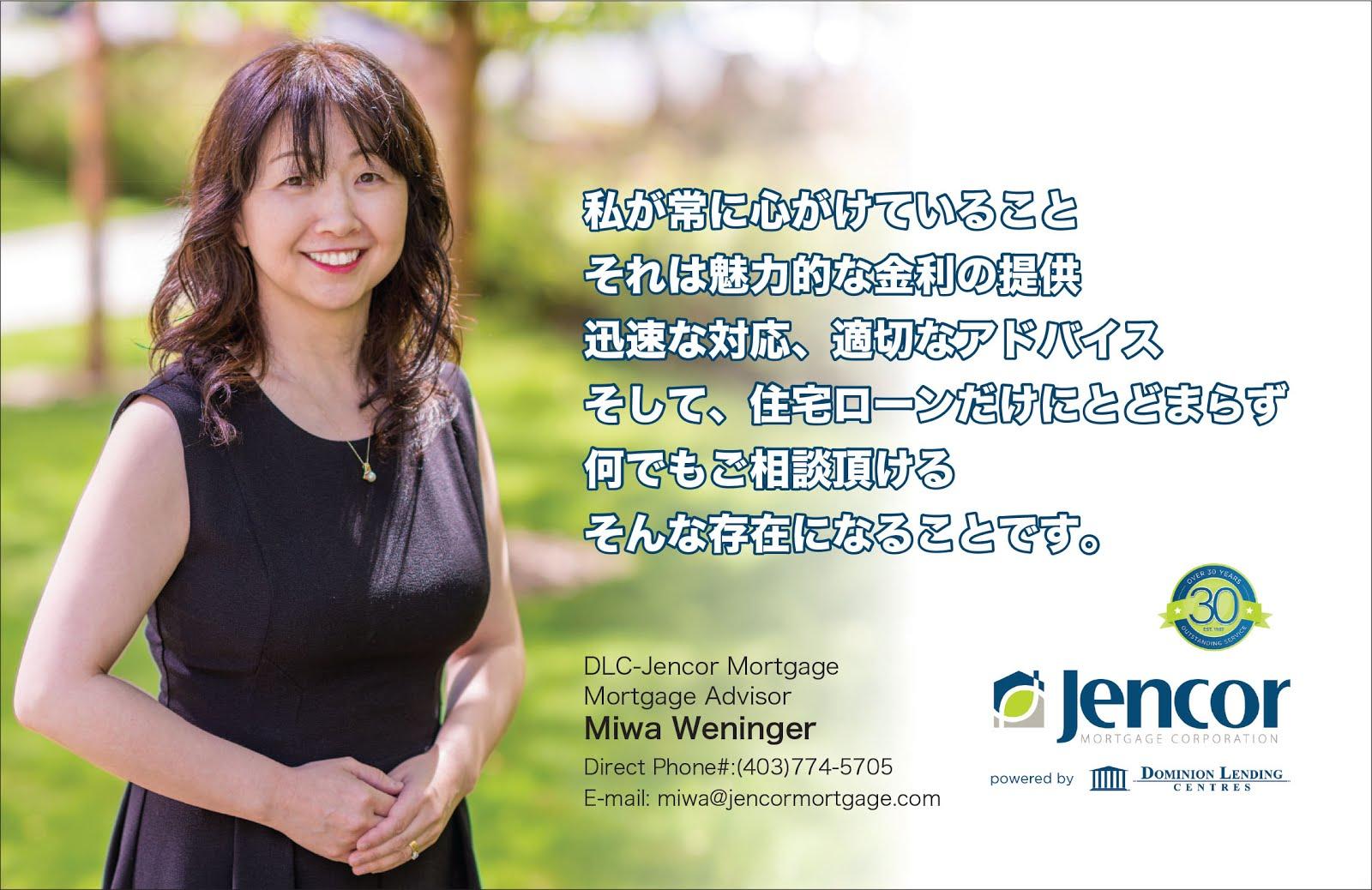 Jencor Miwa Weninger