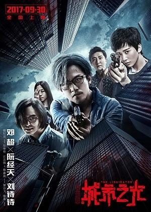 Filme Assassino em Série 2018 Torrent