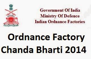 Ordnance Factory Chanda Bharti 2014