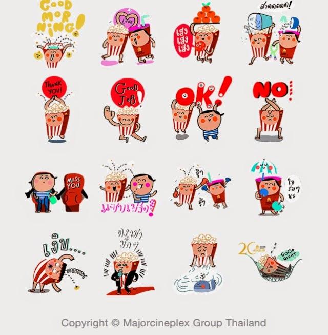 Popcorn Story sticker