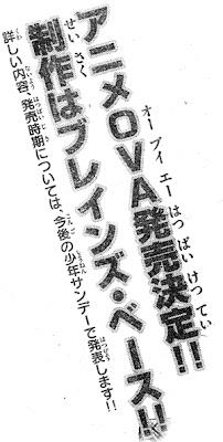 Kenichi anime ova 2011 anuncio Shun Matsuena