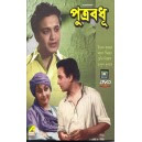 Pushpadhanu (1959) - Bengali Movie