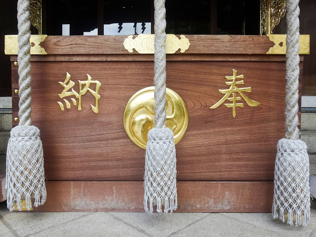 熊野神社,拝殿,鈴緒,房,賽銭箱,新宿〈著作権フリー無料画像〉Free Stock Photos